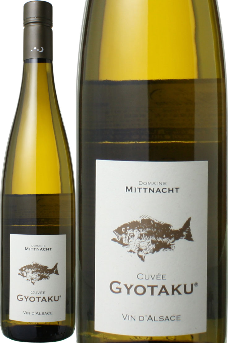 お寿司に合うワイン キュヴェ・ギョタク ヴァン・ダルザス [2014] ドメーヌ・ミットナット・フレール <白> <ワイン/フランス> ※ヴィンテージが異なる場合があります。