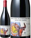 牛肉に合う牛ワイン! コート・デュ・ローヌ ヴィエイユ・ヴィーニュ [2015] ドメーヌ・ダンデゾン <赤> <ワイン/ローヌ>