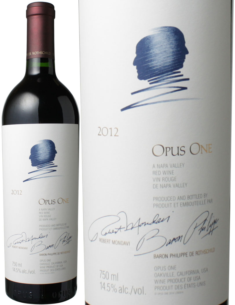 オーパス・ワン [2012] <赤> <ワイン/カリフォルニア>