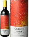 【プレミアムセール特別価格!】コローレ [2004] ビービー・グラーツ <赤> <ワイン/イタリア>【当店通常税込75492円】