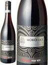 モコブラック ピノ・ノワール [2018] ブティノ ニュージーランド <赤> <ワイン/ニュージーランド>