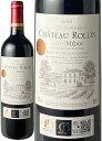 ワイン名Chateau Rollinワイン種別赤ブドウ品種メルロー カベルネ・ソーヴィニヨン プティ・ヴェルド生産者シャトー・ロラン生産地などボルドー メドック原産地呼称AOCオー・メドックその他備考私たちワインショップのソムリエがワインを仕入れるにあたって、定期的に試飲会を行っています。 実際にテイスティングし、香りや味わい、ワインが出来るまでのストーリーなどを共有し、実際に販売するか否かを決定していくんです。時には自分たちでワインを現地から仕入れることもあります。 そんな試飲会で、当店ソムリエ達が一口飲んで「即採用!」となったワインが、今回ご紹介する、クリュ・ブルジョワ格付のシャトー・ロランです! シャトーは、ポイヤック村の隣にある、サン・ソヴェール村に位置する家族経営のシャトー。2020年に発表された、最新のクリュ・ブルジョワ格付に選ばれたシャトーの一つでもあります! 比較的安価で良質なものが多いクリュ・ブルジョワ格付のワインですが、やはりこちらのシャトーも期待を裏切らない… ●掘り出し物と言える美味しさ! を持っていました! メルローとカベルネがほぼ半々ずつブレンドされたこのワイン。赤系果実の非常にチャーミングな香りにカシスやブラックベリーの豊かな果実の香りが堪りません。 良質なメルローからくる口当たりの良い優しさと柔らかさに加え、カベルネ・ソーヴィニョンのもつ肉付きや力強さが主張しすぎず、非常に良いバランス。飲み応えも十分です! 開けたてはかなりフレッシュ感が強いですが、少し時間が経つと香りが開き、かつまろやかさも相まってさらに飲みやすくなる印象です。 しかも今回入荷したのは、ボルドーの中でも近年稀に見る秀逸な年であった… ●2015年ヴィンテージ! 非常に好天に恵まれ、猛暑と適度な降雨がブドウを完熟させ、多くのシャトーに恩恵をもたらした年になりました。 力強いボルドーワインよりも、優しさ溢れるボルドーワインを好まれる方には是非おすすめしたい、そんな1本です。しかも当店独占輸入ですので、当店でしか手に入りません。 掘り出し物級のクリュ・ブルジョワ当たり年ボルドーを、この機会に是非お楽しみ下さい! 当店ソムリエ満場一致で輸入決定の掘り出し物ワイン! 優しさ溢れる、バランスに優れたボルドーワインを独占販売スタート!