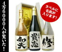 【※1月27日の出荷予定です】父の日/名入れ/日本酒/...