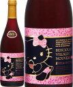 ハロー・キティ ボジョレー・ヌーボー・ヴィラージュ [2011] インプリメリー・デュラン <赤> <ワイン/ブルゴーニュ>