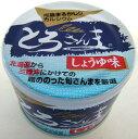 とろさんま醤油味190g(固形量140g)