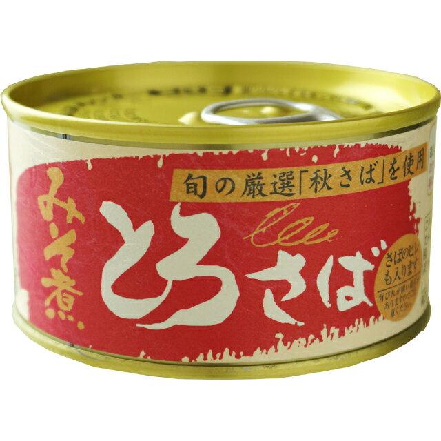 とろさば味噌煮180g(固形量135g)