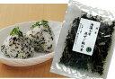 国産海藻七草まぜご飯の素1合×2袋(12.5g×2袋)【DM便対応2個まで】