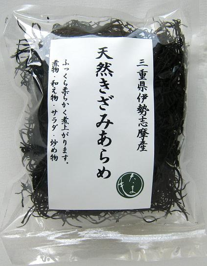 三重県伊勢志摩産 天然きざみあらめ30g×10 海藻 ヘルシー