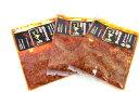 楽天淡路島の玉ねぎ屋さん【メール便送料無料♪】お得な3パックセット 淡路島の玉ねぎ屋流 贅沢なシャリシャリ ラー油