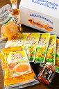 【送料無料 】 淡路島の旨味セット02 ラー油・フライドオニオン・かほり・しずく・玉美