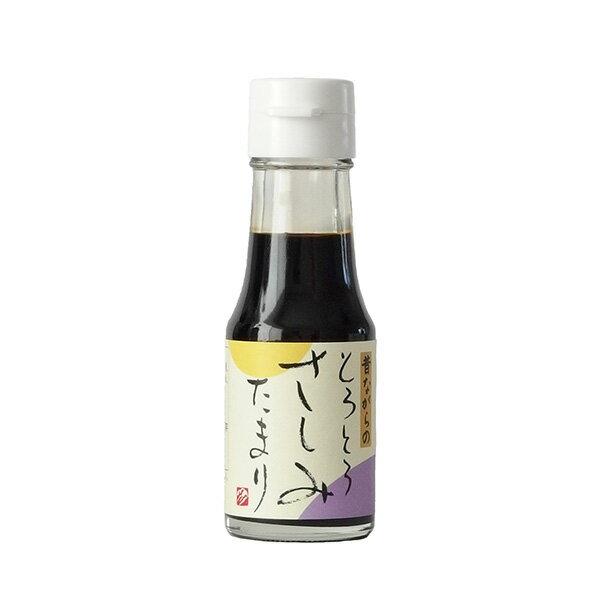 昔ながらのとろとろさしみたまり 【刺身醤油】【たまりや 岐阜・山川醸造】