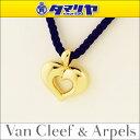 Van Cleef & Arpels ヴァンクリーフ&アーペル クール ハート ネックレス 750 K18 YG イエローゴールド【送料無料】【代引き手数料無料】VCA【中古】27510706