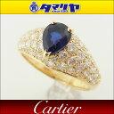 Cartier カルティエ カラーシンプルマスト サファイヤ...