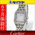 Cartier カルティエ ダイヤ パンテールSM 時計 ニューダイヤル 750 K18 WG ホワイトゴールド Swiss Made【送料無料】【代引き手数料無料】時計 レディース【中古】28260309