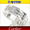 Cartier カルティエ タンクフランセーズ ダイヤ リング 750 K18 WG ホワイトゴール...