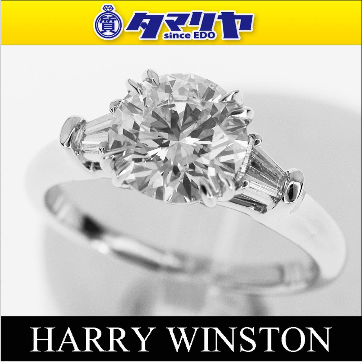 HARRY WINSTON ハリーウィンストン ...の商品画像
