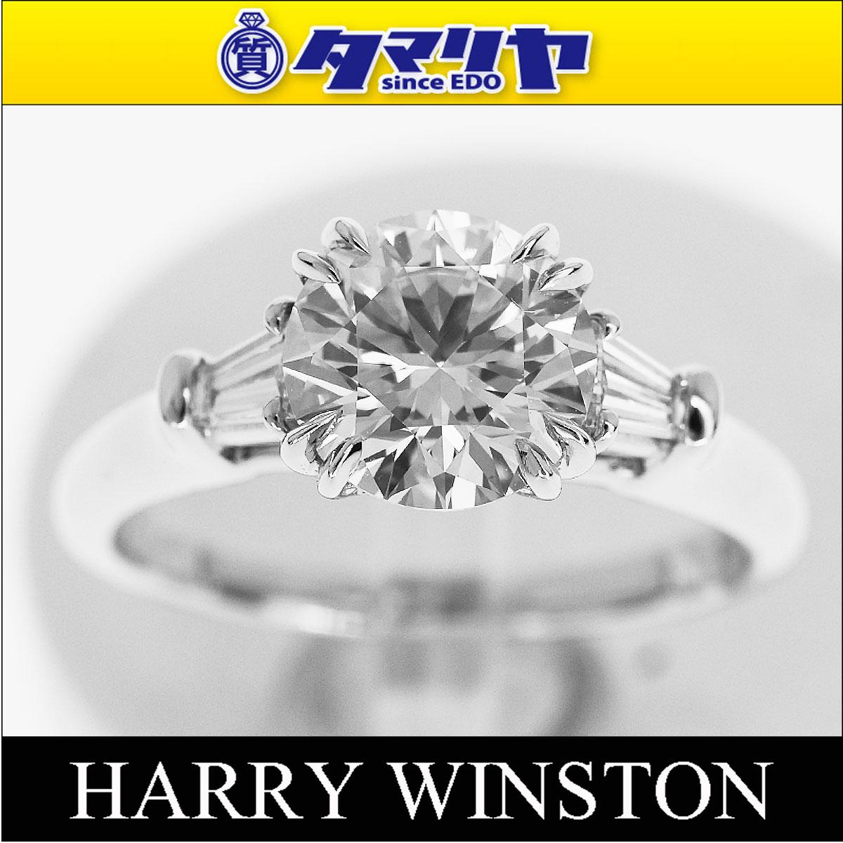 HARRY WINSTON ハリーウィンストン...の紹介画像2