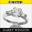 HARRY WINSTON ハリーウィンストン ダイヤ(D1...