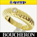BOUCHERON ブシュロン ツイスト ダイヤ リング 7...