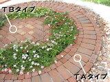 レンガと型紙でつくる素敵なお庭!!345kg/簡単にレンガのお庭ができる!キュアガーデン テラスTAタイプ(外側のみ)