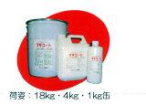マサコート 1kgポリ缶入り※メーカーより直送のためマサファルト以外の商品との同梱はできません