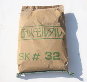 耐火モルタルSK#32 25kg耐火レンガBBQ炉の目地用 耐火レンガピザ釜の目地用 耐火…...:tamatebako:10000461