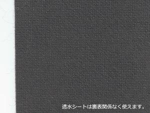 ������̵���ۡԻ����к���Ʃ�奷�����������×����(���ȣ������ޤ�¾�ξ��ʤ�����̵����Ʊ���Ǥ��ޤ����ˡ�toukai-soryo0909��