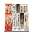 【リニューアル】山形の味わいセット(24食分)