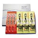 こだわり月山麺セット 12袋入(24食分)