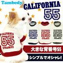 タムベディ カリフォルニア ドッグウェア アウトレット パジャマ