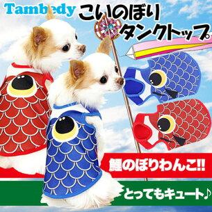 タムベディ ドッグウェア アウトレット パジャマ