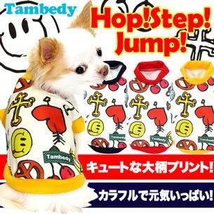 タムベディ ホップステップジャンプ ドッグウェア アウトレット パジャマ