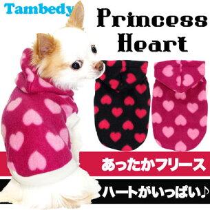 タムベディ プリンセス フリースパーカー ドッグウェア パジャマ フリース