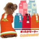 【今だけ★777円★ラッキーSALE】犬 服 ドッグウェア ...