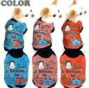 犬 服 犬の服 アウトレット 秋冬 ペット 節分 トイプードル チワワ ダックス 服 かわいい シュナウザー|フォーチュンビーンズ シャツ3D