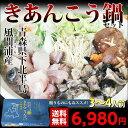 【送料無料】青森県 津軽海峡産 あんこう鍋セット(3〜4人前...