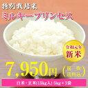 秋田県産 あきたこまち(1kg) お礼 内祝い お返し 誕生日 結婚祝い 出産祝い のし無料 包装無料