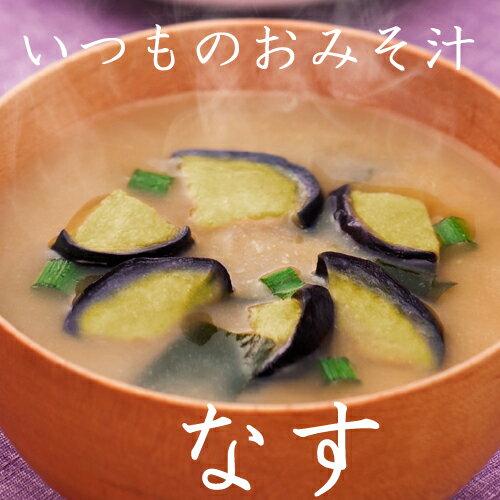 「マツコの知らない世界 味噌汁」の画像検索結果