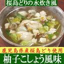 アマノフーズの味噌汁フリーズドライ おかずになる具だくさん汁桜島どりの水炊き風 柚子こしょう風味【RCP】fs04gm
