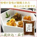 二段仕込・茄子 (味噌漬け)【10P30Nov14】