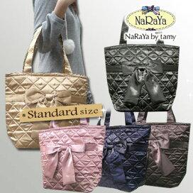 【タイ ナラヤ NaRaYa】 リボンバッグ バケツ型スタンダード 【楽ギフ_包装】2P01Oct16
