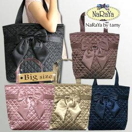 【タイ ナラヤ NaRaYa】 リボンバッグ バケツ型ビッグサイズ 【楽ギフ_包装】2P01Oct16