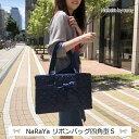 【タイ ナラヤ NaRaYa リボンバッ...