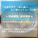 【新米】【令和2年産】山形から日本の美味しい品種 【山形県白鷹町産】特別栽培【つや姫】玄米30kg【農家直送】