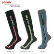 PHENIX 〔フェニックス ソックス〕<2014>Vartical Line Socks PS378SO33〔z〕【05P07Feb16】