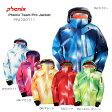 PHENIX 〔フェニックス スキーウェア〕<2015>Phenix Team Pro Jacket PF472OT11 【送料無料】〔z〕