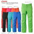 【全スキーウェア送料無料!2月15日 13時迄】【はんぱ市】PHENIX 〔フェニックス スキーウェア〕<2015>Phenix Team Full Zipped Pants PF472OB14 〔z〕
