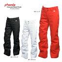 【在庫処分】PHENIX〔フェニックス レディーススキーウェア〕<2015>Crescent Waist Pants PS482OB60〔z〕