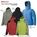 Marmot〔マーモット スキーウェア〕NEVER WINTER DOWN JACKET MJW-F4021〔z〕〔SA〕