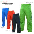 PHENIX〔フェニックス スキーウェア〕<2015>Spray Insulation Pants PA472OB23〔z〕